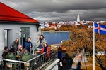 Sense of Reykjavik City Walk and Bus Tour